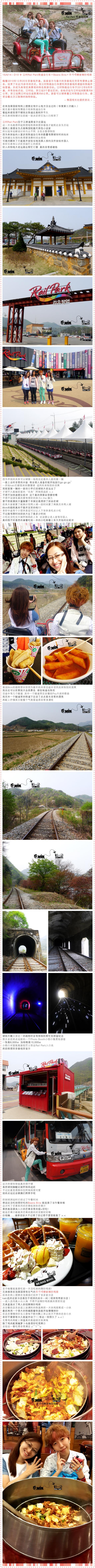 Busan & Seoul Trip - D10